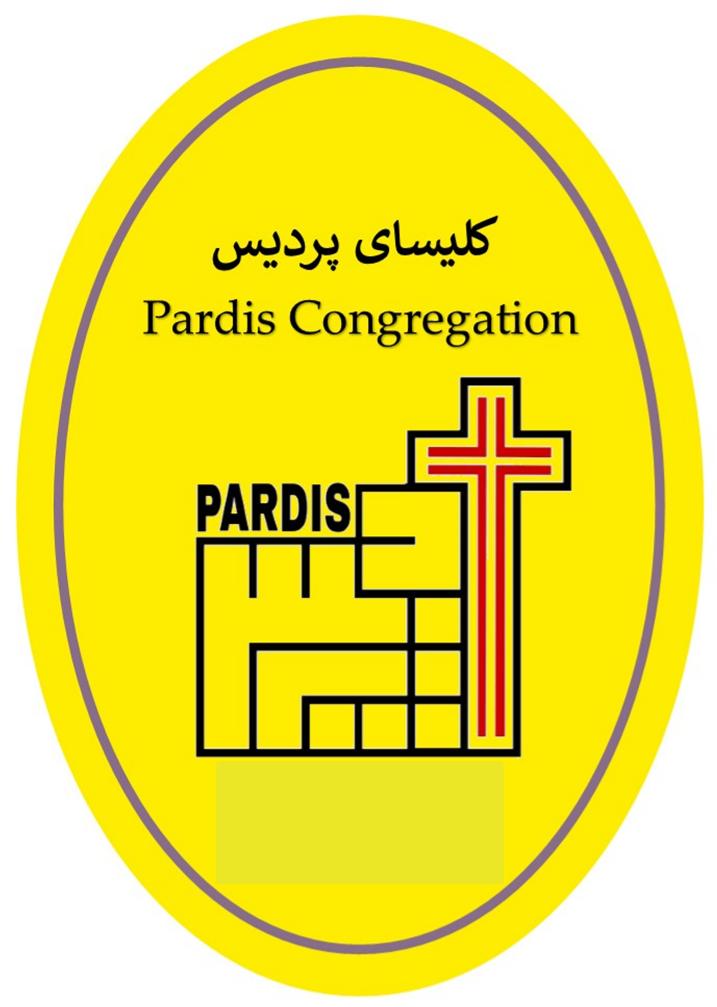 Pardis #2